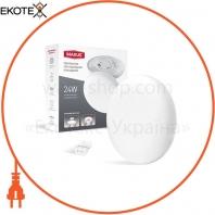 Светильник светодиодный MAXUS SP Surface 24W 4100K Circle