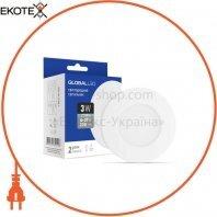 Світильник світлодіодний SPN 3W 4100K C