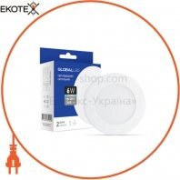 Світильник світлодіодний SPN 6W 4100K C