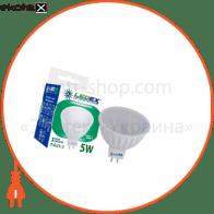 Светодиодная лампа LEDEX,  5W, MR16, 475lm, 4000К нейтральный, матовое стекло, 120º,  220V,чип: Epistar (Тайвань)