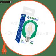 LED лампа LEDEX 2W, Е14, G45 шарик 4000К, FILAMENT, IC - driver
