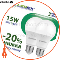 LED лампа LEDEX 15W ПРОМО (2шт), E27, 1425lm, 4000К, 270º, чип: Epistar (Тайвань) -20%