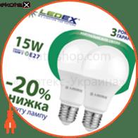 LED лампа LEDEX 12W ПРОМО (2шт.), E27, 1140lm, 4000К, 270º, чип: Epistar (Тайвань)  -20%