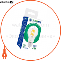 LED лампа Filament LEDEX 4W, E27, 570lm, 4000К, 360°, чип: Epistar (Тайвань)