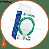 LED лампа LEDEX 10W GLOBE, E27, 950lm, 4000К, 270°, чип: Epistar (Тайвань)