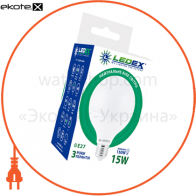 LED лампа LEDEX 15W GLOBE, E27, 1425lm, 4000К, 270º, чип: Epistar (Тайвань)