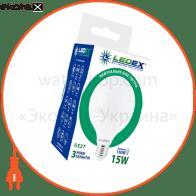 LED лампа LEDEX 15W GLOBE, E27, 1425lm, 4000К, 270°, чип: Epistar (Тайвань)