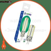 LED лампа LEDEX G4 (5W, AC/DC 12V, 6500K) чип: Epistar