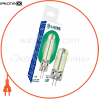 LED лампа LEDEX G4 (5W, AC 220V, 3000K) чип: Epistar