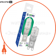 LED лампа LEDEX G9 (3W DIMMABLE, AC 220V, 4000K ) чип: Epistar