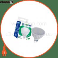 100518 Ledex светодиодные лампы ledex led лампа ledex mr16-7w-665lm-4000к-(lx-100518)