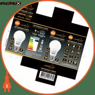 Светодиодная лампа LEDSTAR, 12W, E27, 1080lm, 4000К нейтральный, матовое стекло, 270?,  чип: Epistar (Тайвань)