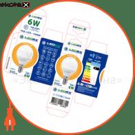 100869 Ledex светодиодные лампы ledex led лампа ledex g45-6w-e14-570lm-3000к-(lx-100869)