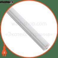 Светодиодный светильник LEDEX T5, 60см, 8W, 640lm, 6500К холодно белый, матовое стекло, Напряжение: AC100-265V, с кнопкой включения