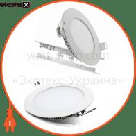 Светодиодный светильник LEDEX, круг,  6W, 3W, 6500К холодно белый, матовое стекло, Напряжение: AC100-265V, алюминий