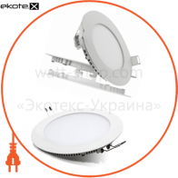 Светодиодный светильник LEDEX, круг, 9W, 6500К холодно белый, матовое стекло, Напряжение: AC100-265V, алюминий