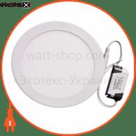 светодиодный светильник ledex, круг, 12w, 6500к холодно белый, матовое стекло, напряжение: ac100-265v, алюминий