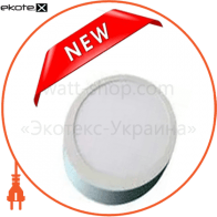 Светодиодный светильник LEDEX, круг, накладной,  5W,  6500К холодно белый, матовое стекло, Напряжение: AC100-265V, алюминий, тонкий
