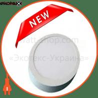 Светодиодный светильник LEDEX, круг, накладной,  5W,  4000К нейтральный, матовое стекло, Напряжение: AC100-265V, алюминий, тонкий