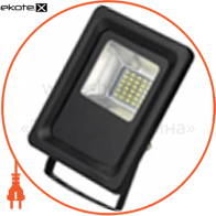 Светодиодный прожектор LEDSTAR 30W, 1950lm, 6500К холодный белый, 120º, IP65,