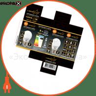 Светодиодная лампа LEDSTAR,  3W, G45, E27, шарик, 270lm, 4000К нейтральный, матовое стекло, 160?,  чип: Epistar (Тайвань)