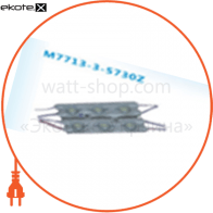 LED модуль 5730, 3LED, 1.2W, IP67, DC12V, 120°