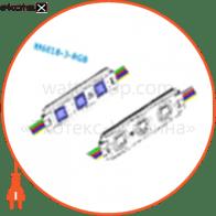 LED модуль 5050, 3LED, 0.72w, IP67, DC12V, 120град, RGB