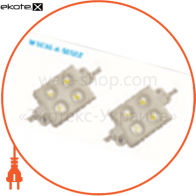 LED модуль 5050, 4LED, 1.2w, IP67, DC12V, 160град, 80lm