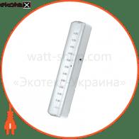 Аварійний світильник LED 2,4W 24Led 325*75mm 120Lm 220-240V