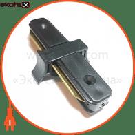 LD1000 коннектор прямой для шинопровода однофазного , черный