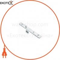 Коннектор LD142 для профиля САВ255