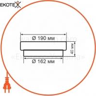 ERKA 106544 светильник erka 1065d.i -pb, настенный со встроенным датчиком движения, 26 w, круглый, белый, e27, ip 65