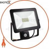 Прожектор LED-SLТ 20w 220В 1500lm 6500K Sokol з датчиком руху Sokol