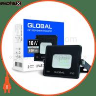 Прожектор GLOBAL 10W, 6000K