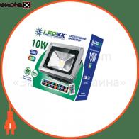 Светодиодный прожектор LEDEX 10W RGB, 120?, IP65, TL11713