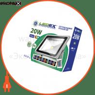 Светодиодный прожектор LEDEX 20W RGB, 20?, IP65, TL11714