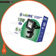 Светодиодный прожектор LEDEX 10W sensor, 800lm, 6500К холодный белый, 120град., IP65