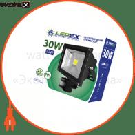 Светодиодный прожектор LEDEX 30W sensor, 2400lm, 6500К холодный белый, 120º, IP65