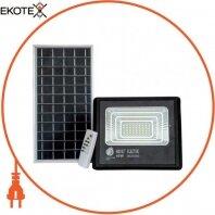 Прожектор на солнечной панели SMD LED 40W 840Lm 6400K IP65 черный