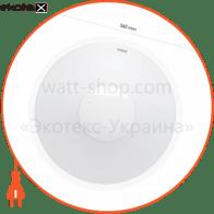 1-SMT-002 Intelite светодиодные светильники intelite d560 50w 3000-5600k 220v