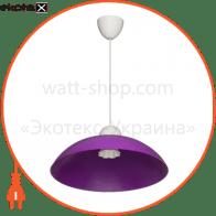 Светильник ERKA 1301, потолочный, 60W, (фиолетовый), Е27