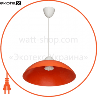 Светильник ERKA 1301, потолочный, 60W, (оранжевый), Е27