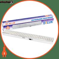 Светильник светодиодный аварийный REL-901LED (2*3.7V2Ah) 90 LED 6W аккумуляторный 480x68x38