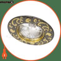 Встраиваемый светильник Feron 1005DL MR-11 черный металлик золото 17793