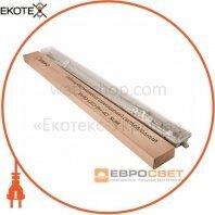 Світильник промисловий ЕВРОСВЕТ 2*1200мм під лампу Т8 LED-SH-40 IP65 Slim