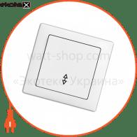 вимикач WEGA 9025 1-клавішний прохідний крем