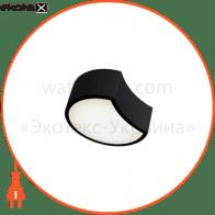 Світильник світлодіодний Ceiling Lamp Ricam 12W BL