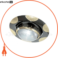 Встраиваемый светильник Feron 156 R-50 черный металлик золото 17615
