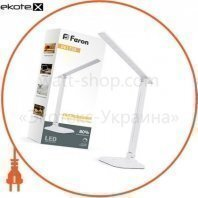 Настольный светодиодный светильник Feron DE1725 9W 4000K