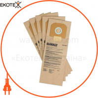 Мешки одноразовые бумажные для пылесоса DeWALT DWV9401